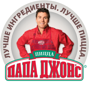 Папа Джонс промокод апрель 2019